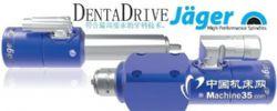 供应德国Jager|牙科专用|义齿雕刻机电主轴|