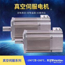 HS系列耐高低温步进电机(低温-200℃高温+200℃)
