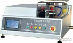 GTQ-5000B型高速金相精密切割机