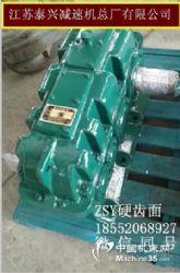 通用型ZSY224硬齿面减速器安装尺寸价格