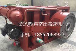 唐山ZLYJ315-16减速机21齿齿轴壳体配件