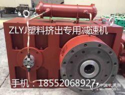 ZLYJ330齿轮减速机整机价格及全套齿轴价格