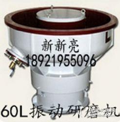 表面处理设备|振动研磨机苏州厂家报价