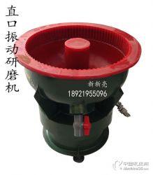 供应天津60升振动研磨机 抛光机价格