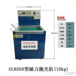 天津磁力研磨机厂家 精密工艺品件抛光机