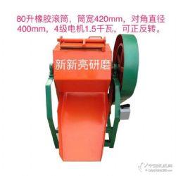 供应天津滚筒研磨机价格 塑胶工件去合磨线设备厂