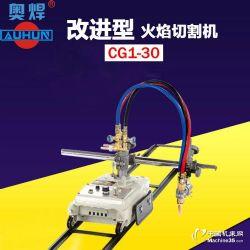 半自动火焰切割机小车式火焰切割机氧乙炔切割