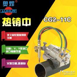 CG2-11C磁力管√道切割机可坡口
