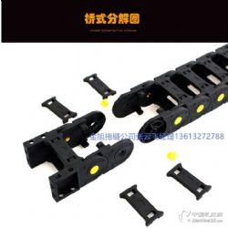 2018新款宜兴JFLO品牌电脑横机电缆保护链/型号/厂家/