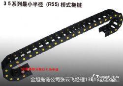 2018宜兴JFLO华兴工程专用电缆保护链/厂家/型号/钢制
