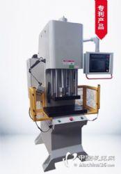伺服油压机,伺服节能油压机,南京伺服油压机
