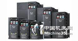 MS300系列精巧標準型矢量控制變頻器
