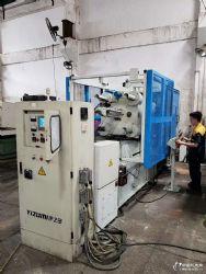 供应二手伊之密200T锌合金热室压铸机