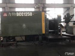 供应二手力劲1250T铝合金压铸机