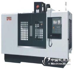 供应友嘉立式加工中心 NBP-1000A