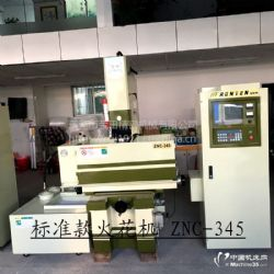 厂家直供台湾荣田znc345EDM放电火花机