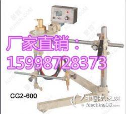 火焰切割机 600割圆机 开圆机 高质量好用不贵