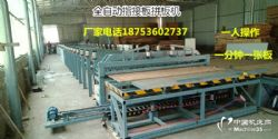 拼板机价格、液压拼板机价格、自动液压拼板机价格
