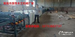 供应实木拼板机厂家价格、实木拼板机报价、实木拼板机价格表