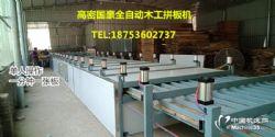 供应实木拼板机图片、实木指接板拼板机价格、拼板机厂家