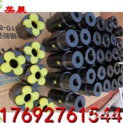 供应沧州直销做梅花联轴器公司厂家供应