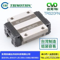 東莞tbi直線導軌TRH30VN-線性滑軌TRH30VN