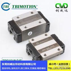 機床用TBI導軌TRS20VS|TBI直線導軌TRS20VS