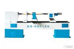 供应奥琪简单易学的全自动数控木工车床价格便宜
