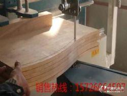 数控带锯-电脑带锯-CNC带锯-木工带锯