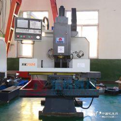 山東東銑數控機床廠家供應XK7124數控銑床 小型數控銑床