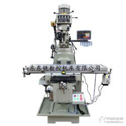 立式銑床廠家直銷 炮塔銑床型號5H5號x6330高精度銑床