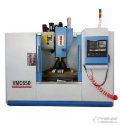数控机床直供 加工中心 立式加工中心 VMC650加工中心