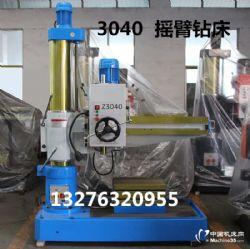 钻床厂家供应 摇臂钻床型号 3040摇臂钻床 经济实用