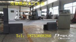 雙軸木工車床-雙軸數控木工車床價格-雙軸雙刀數控木工車床價格