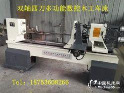 自动木工车床厂家-自动数控木工车床厂家-楼梯扶手机械