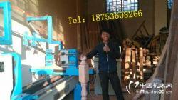 木工車床廠家-全自動木工車床廠家-全自動數控木工車床生產廠家