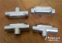 福莱通TB型穿线盒 热浸锌可锻铸铁防爆穿线盒型号