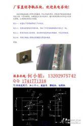 大量供应直线导轨压块/楔块/粉末冶金压块