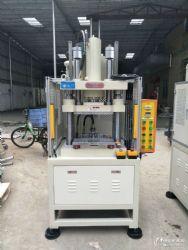 MQ-30T-F油压冲边机弹簧测压油压机弹簧耐力测试油压机