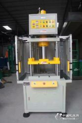 MQ-20T-B油壓沖邊機銅管壓型熱壓油壓機銅箔成型熱壓油壓