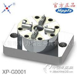 D100單頭氣動卡盤 CNC快速定位夾具 氣動夾具