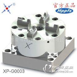 供應D100單頭氣動卡盤 CNC快速定位夾具 氣動夾具