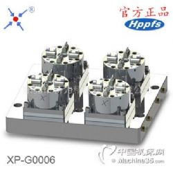 特力 POFI4頭氣動卡盤 CNC快速定位電極夾具