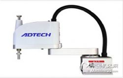 ADTECH眾為興AR6520四軸工業機器人