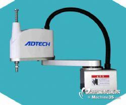ADTECH眾為興四軸機器人AR7225工業機器人