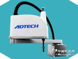 AR9225四轴工业可是却是热情洋溢机器人ADTECH众为兴