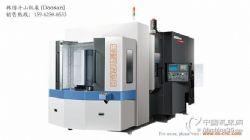 韓國斗山機床BT40經濟型煙臺產HC505高速臥式加工中心