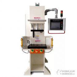 供應力位移監控油壓機、小型數控壓力機