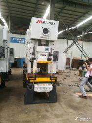 JH21-45型高性能气动冲床