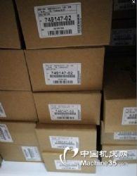 供应EQN1325  534555-05 原装海德汉编码器